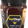 Multiflora Honey 500G 1
